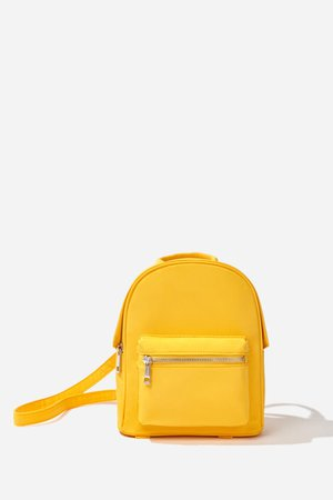 Woven Mini Backpack | Forever 21