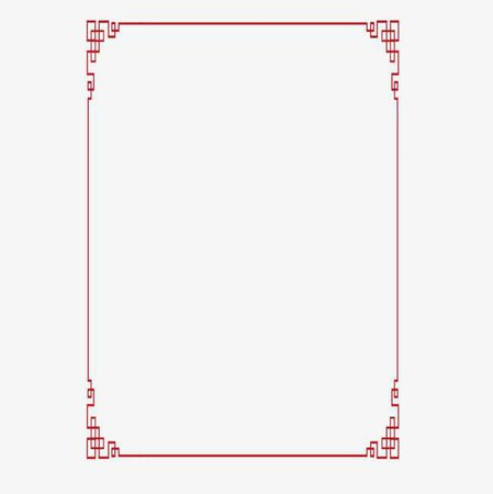 Vector Red Chinese Border Frame, Red, Vector, Festival PNG and Vector for Free Download
