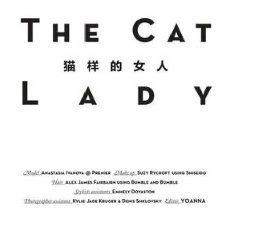the cat lady text