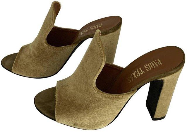 Yellow Velvet Sandals