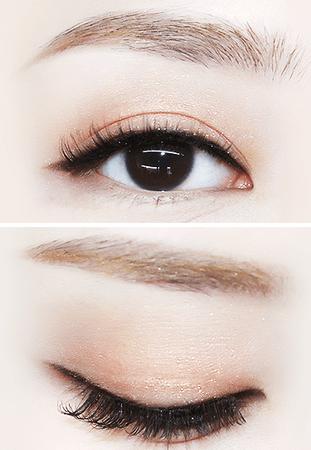 Asian rose gold eye look