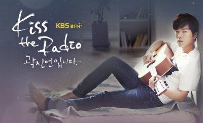 KBS Cool FM Kiss The Radio