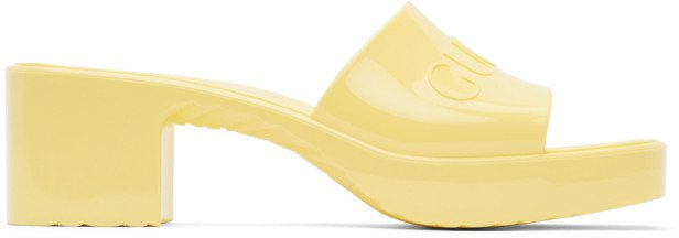 Yellow Rubber Slide Sandals