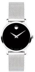 Museum Mesh Strap Watch, 28mm