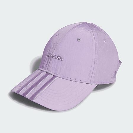 adidas Backless Cap - Purple | adidas US