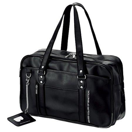 Black Japanese School Bag