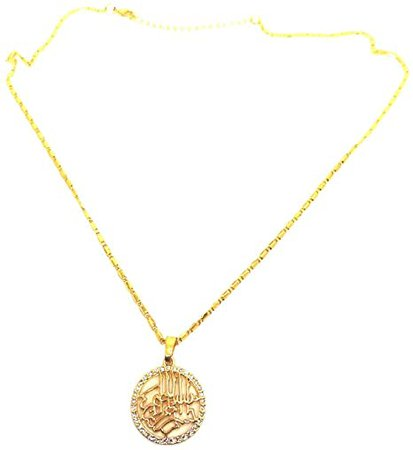 Amazon.com: Bismillah Islam Pendant Necklace with Slub Chain AMN-206 Round Shape Muslim Fashion Jewelry Eid Ramadan Gift (Gold): Clothing