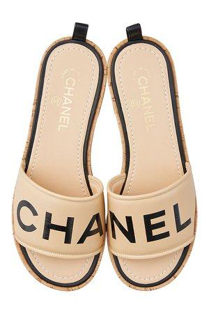 Chanel - logo slides