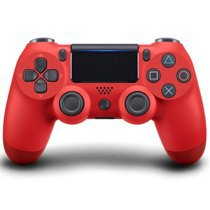 Coutlet PS4 Wired Vibrate Game Controller Handle Dual Double Shock for PS4 and PC (Red) - Walmart.com