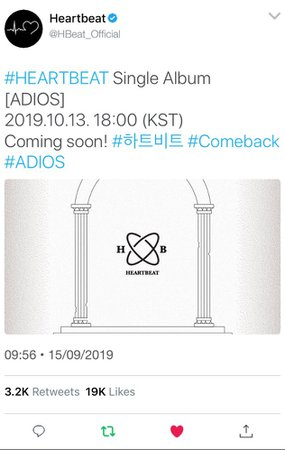 COMEBACK ANNOUNCEMENT