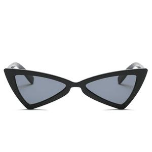 Vintage Triangle Retro Sunglasses – LoomRack