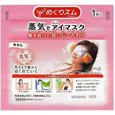 eye steam mask - Google Search