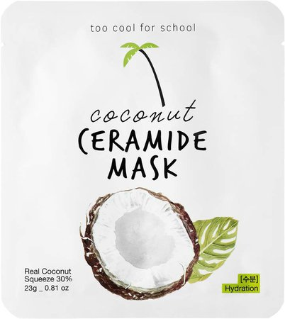 Too Cool For School - Coconut Ceramide Mask