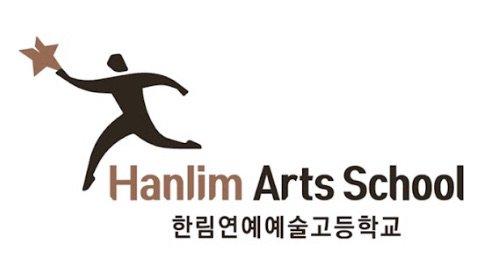 Hanlim Art School Logo