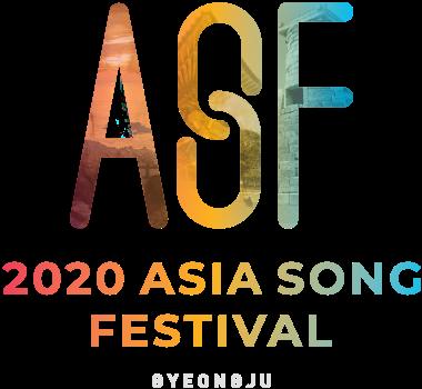 2020 Asia Song Festival Logo