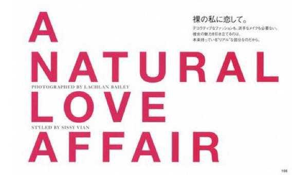 natural text