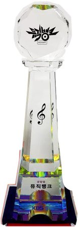 Music Bank Trophy