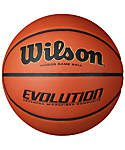 """Wilson Official Encore Basketball 29.5""""   DICK'S Sporting Goods"""