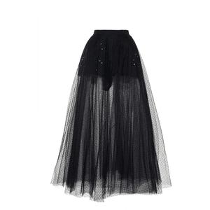 Tulle Midi Skirt PNG