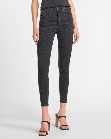 High Waisted Black Zebra Print Skinny Jeans