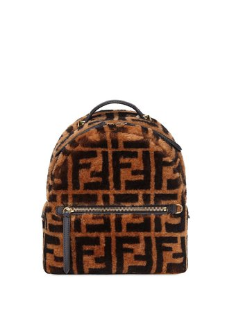 Brown Fendi FF mini backpack- Farfetch
