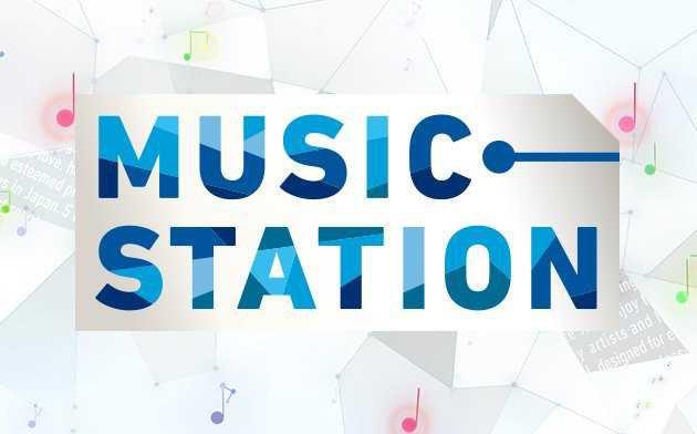 Japan Music Station Logo