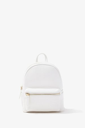 Faux Leather Backpack | Forever 21