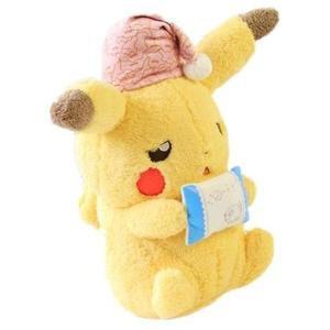 Sleepy Pikachu Plush Pokemon Stuffed Animal Kawaii | DDLG Playground