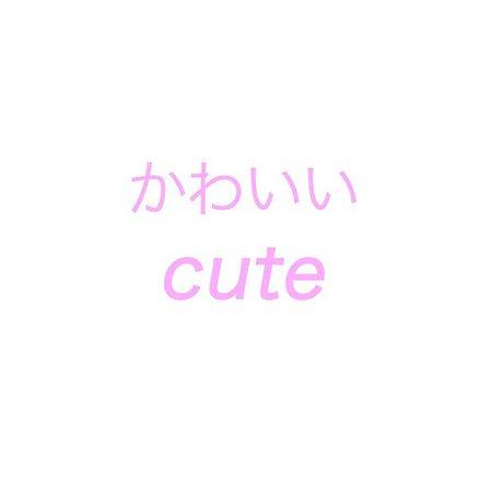 text kawaii - Pesquisa Google