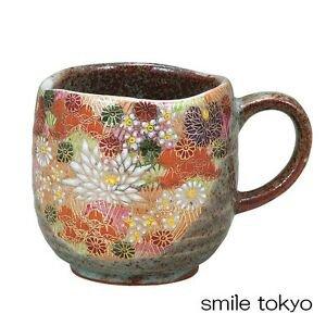 Japanese Kutaniyaki Kutani tea Mug Cup Pottery
