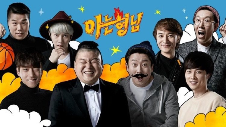 Knowing Bros Variety Show Logo