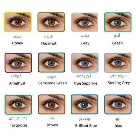 12 color contact lenses
