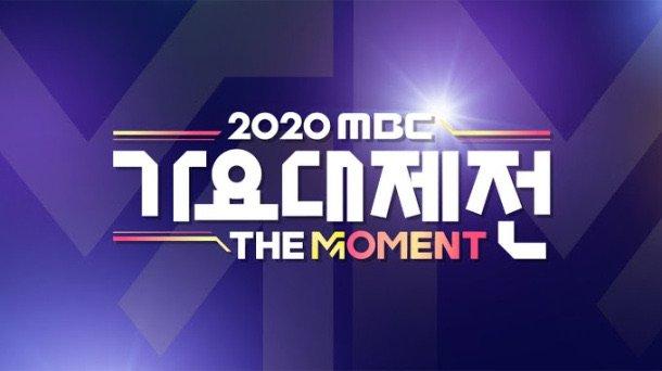 2020 MBC Gayo Daejejun