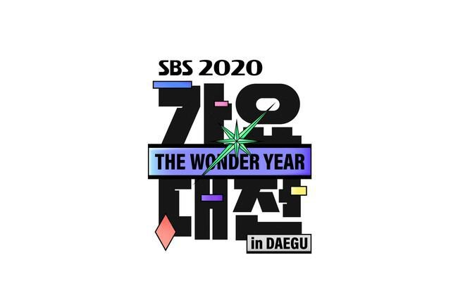 "SBS Gayo Daejeon(Daejun) 2020 In Daegu ""The Wonder Year"" Logo"