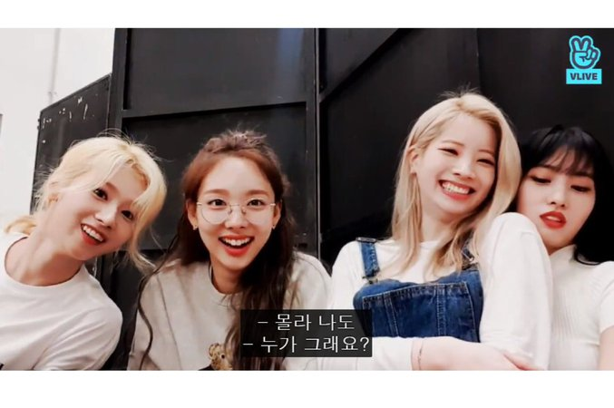 4_ROSES Vlive