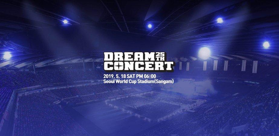 Dream Concert 2019