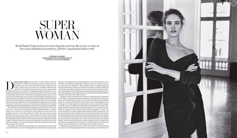 'super woman' Vogue article