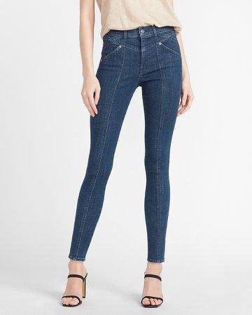 High Waisted Hyper Stretch Seamed Skinny Jeans