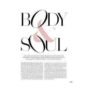 magazine text filler - URSTYLE