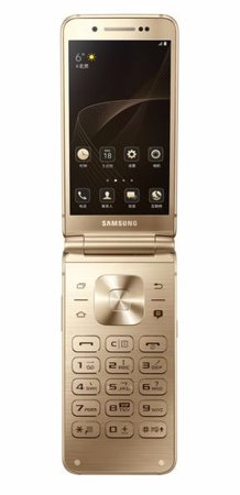 gold flip phone - Google Search