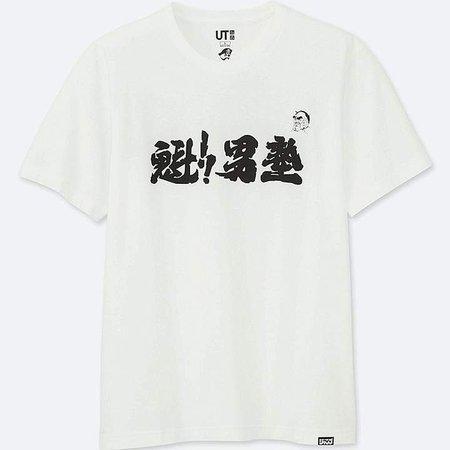 Jump 50th Short-sleeve Graphic T-Shirt (otokojuku)