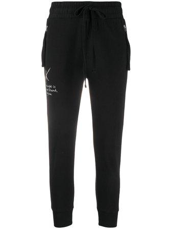 Thom Krom Cropped Track Pants - Farfetch