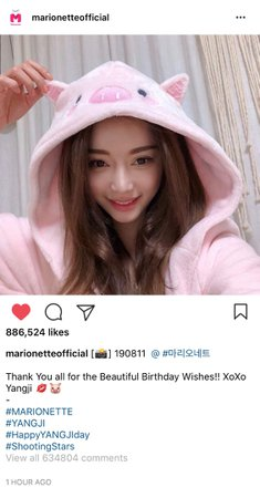MARIONETTE - Instagram Update