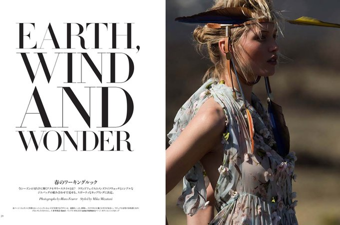earth, wind and wonder: hana jirickova by hans feurer for harper's bazaar japan june 2014 | visual optimism; fashion editorials, shows, campaigns & more!