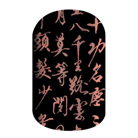 Jamberry: Writing on the Wall