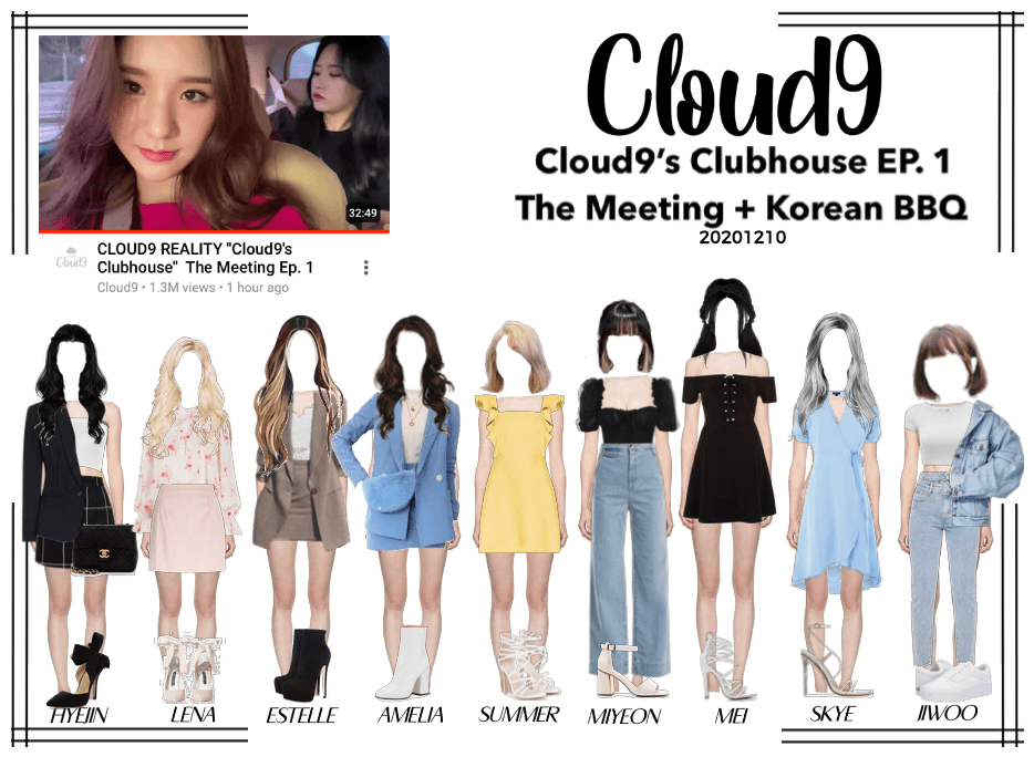 Cloud9 (구름아홉)   C9's Clubhouse Ep. 1 #2   20201210