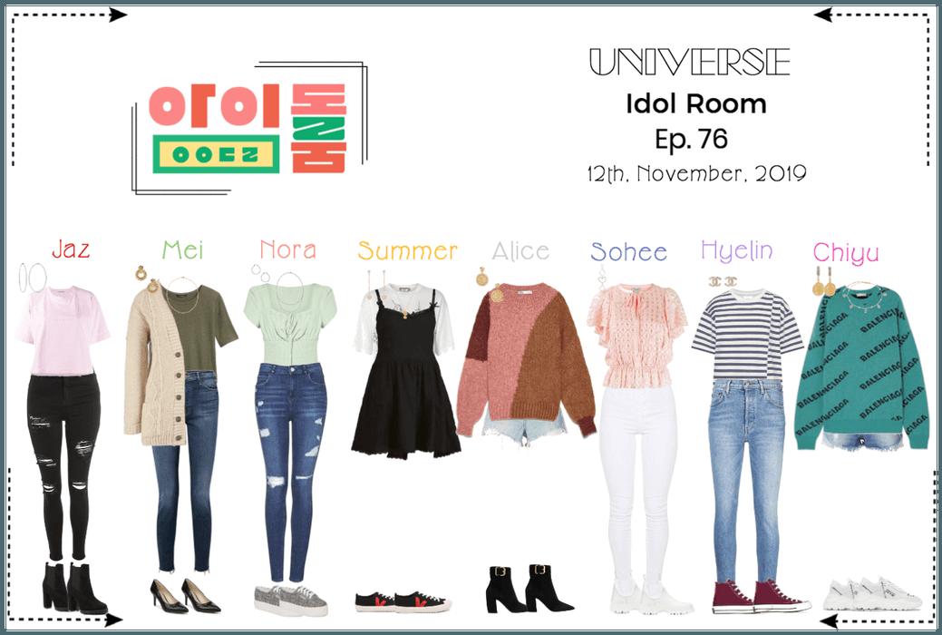 UNIVERSE Idol Room Ep. 76