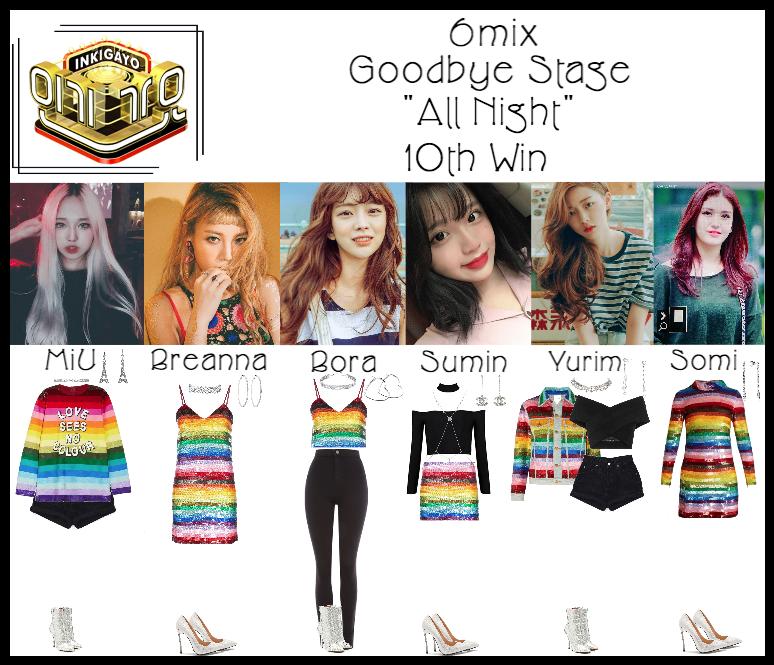 "《6mix》Inkigayo Goodbye Stage ""All Night"""
