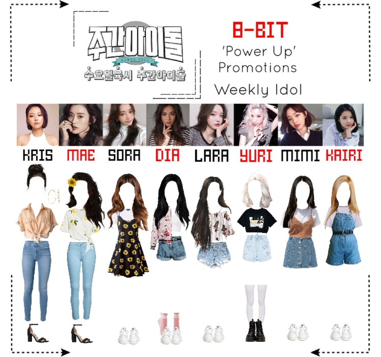 ⟪8-BIT⟫ Weekly Idol Outfits - 'Power Up' Promitions