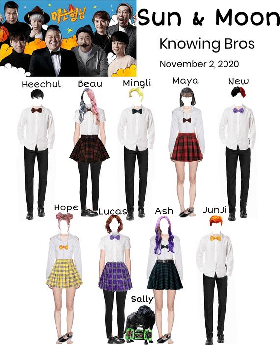 Sun & Moon on Knowing Bros
